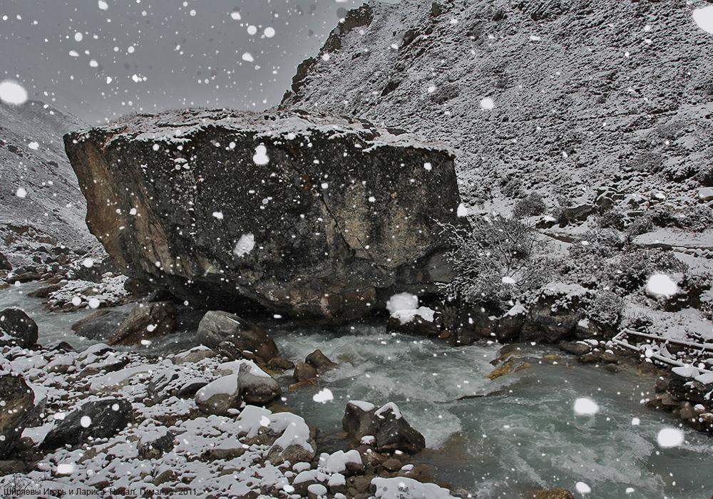 Гималаи. Непал. Лобуче.