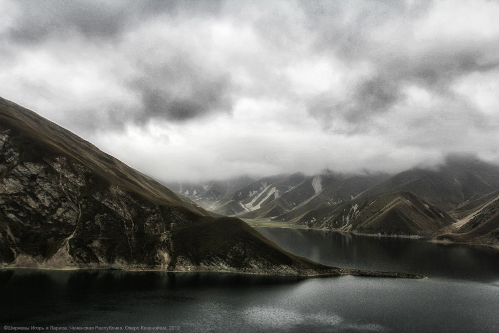 Чечня. Озеро Кезеной-Ам
