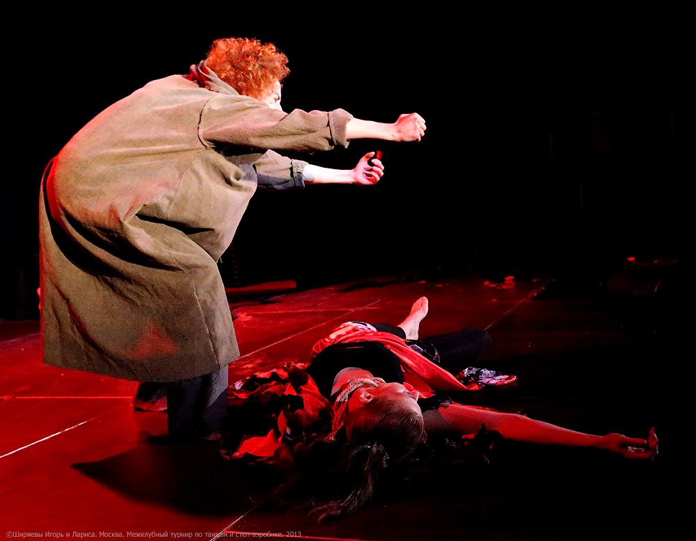 Турнир по танцам. Марк Аврелий.