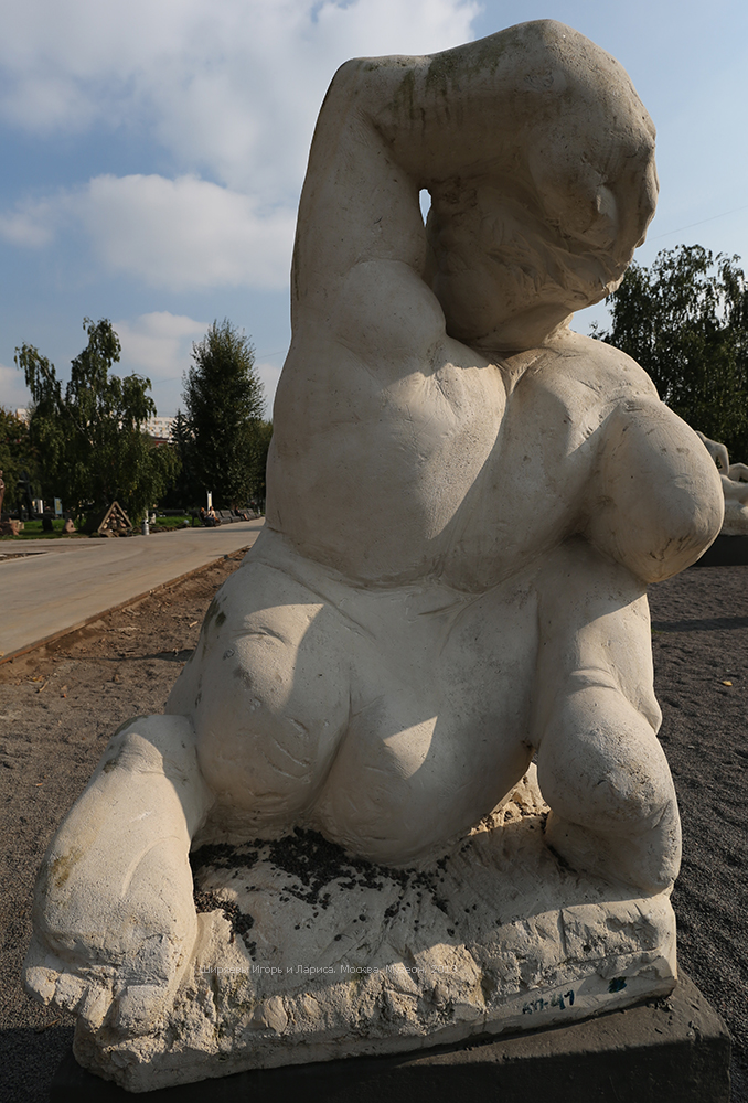 Moscow sculptures