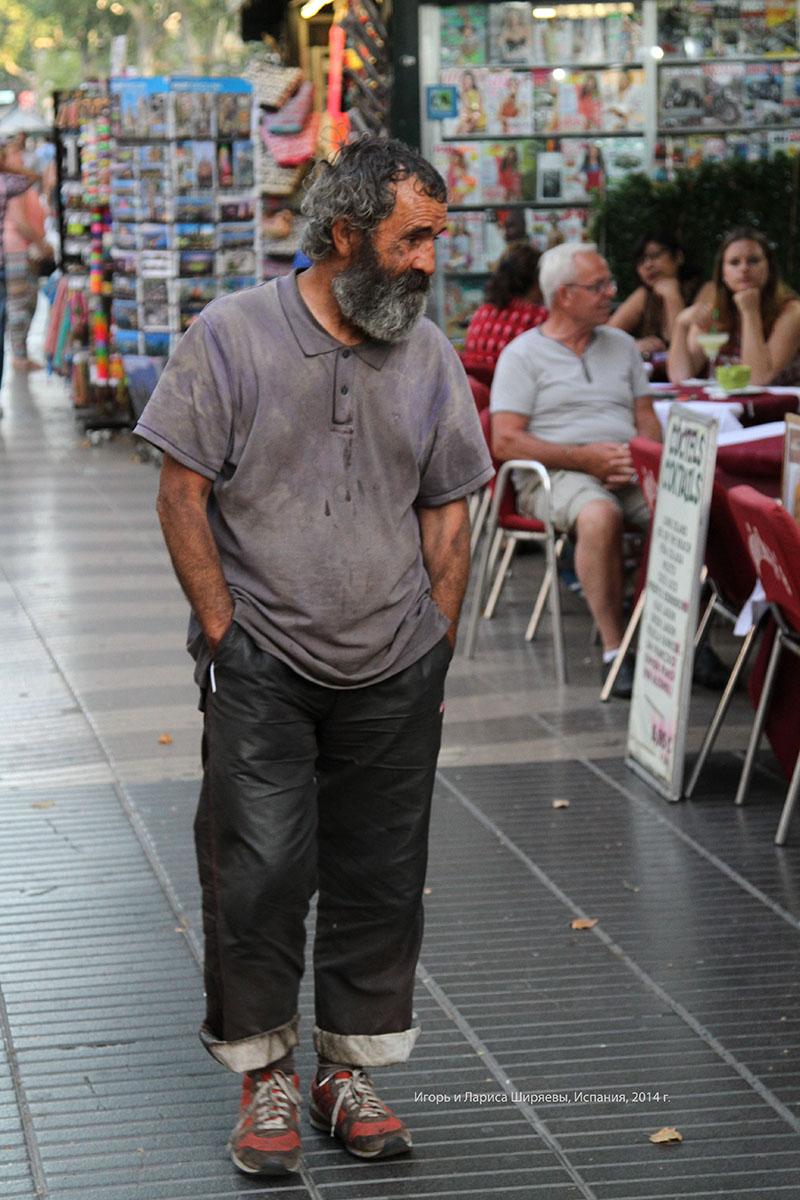 Европа, Испания, толерантность