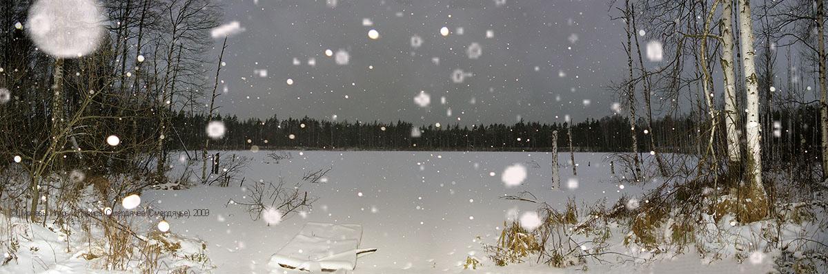 озеро Смердячее (Смердячье)