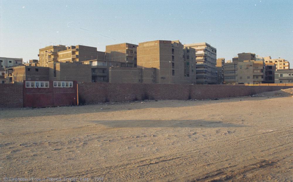 Египет. Каир.