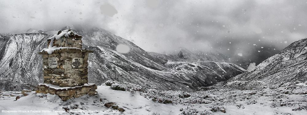 Гималаи. Непал. Чортены.