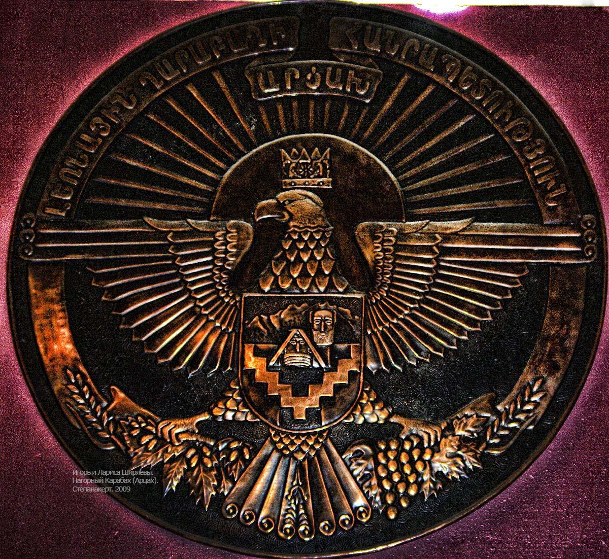 Степанакерт - столица Нагорного Карабаха (Арцаха) - Интересный Мир:  путешествия, туризм, психология, наука, техника, интересное в мире, юмор,  история, культура