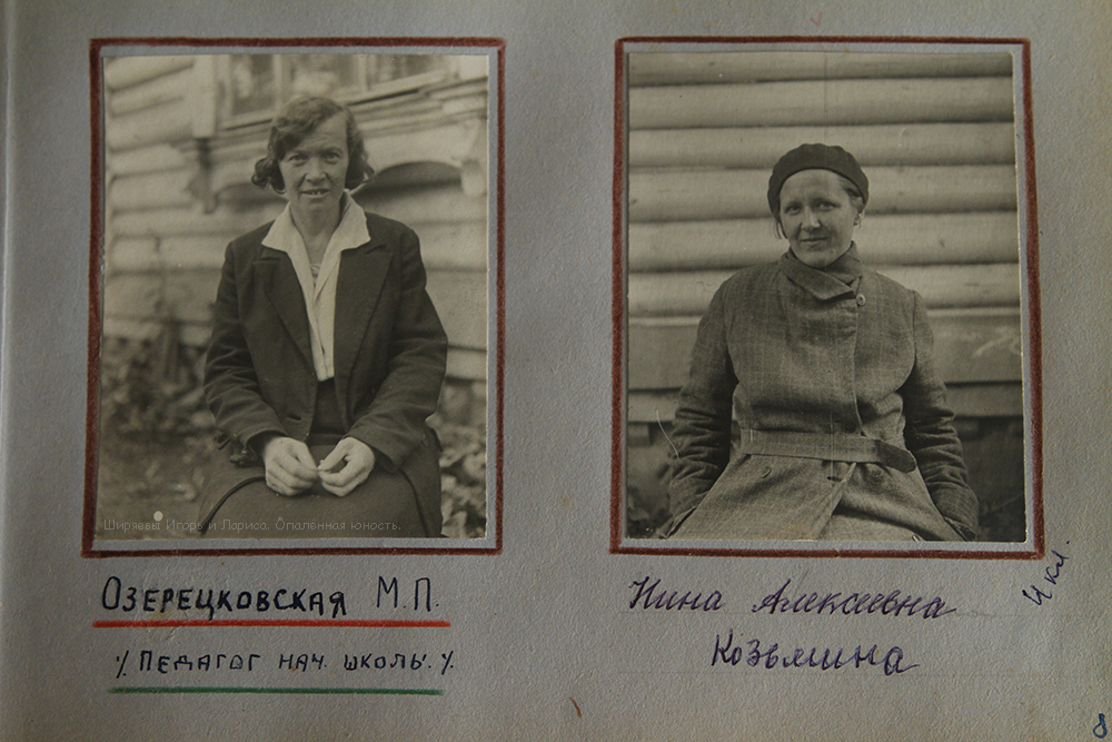 улица Опаленной юности в поселке Ильинский. Школа №25.