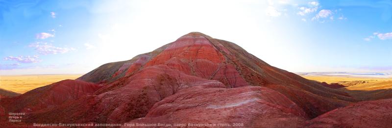 Большое Богдо, Красные скалы