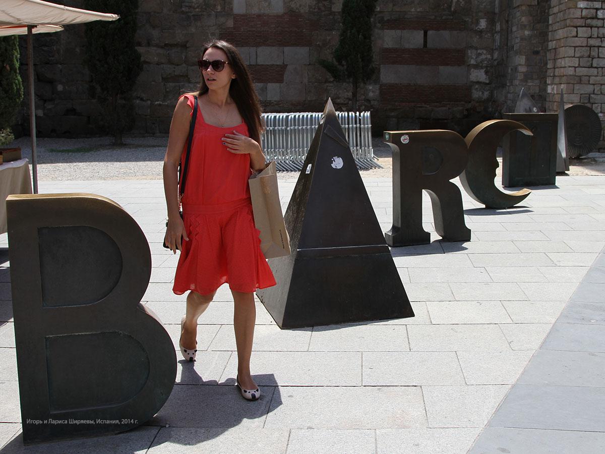 Испания, Барселона: стрит-фото