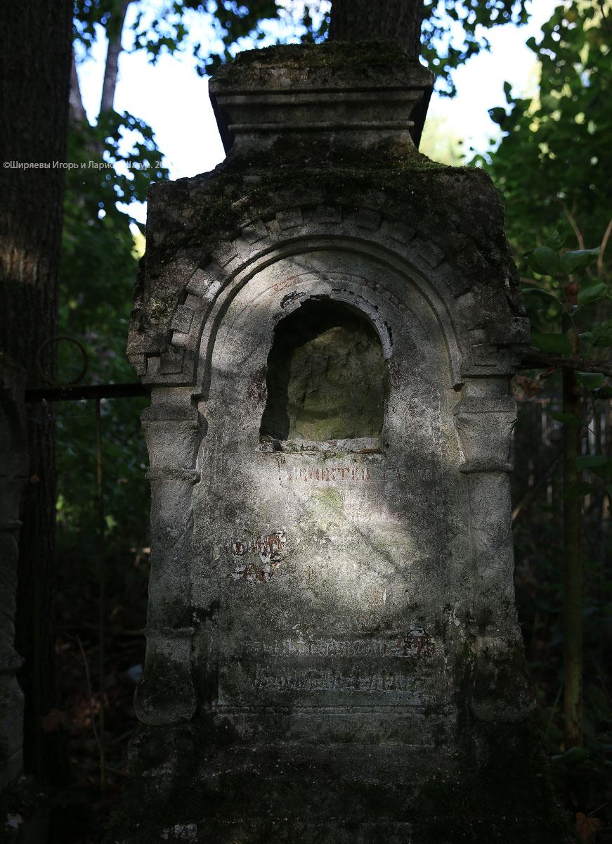 Кладбище села Шатур