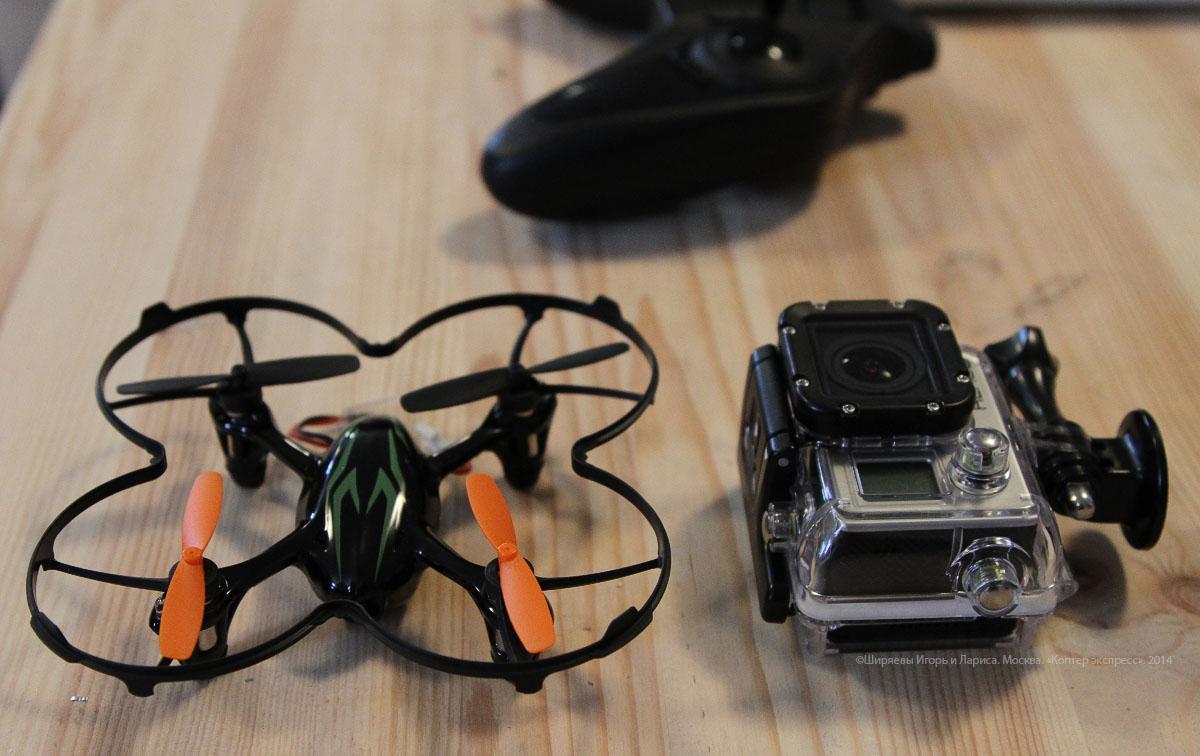 мультикоптер, коптер, дрон