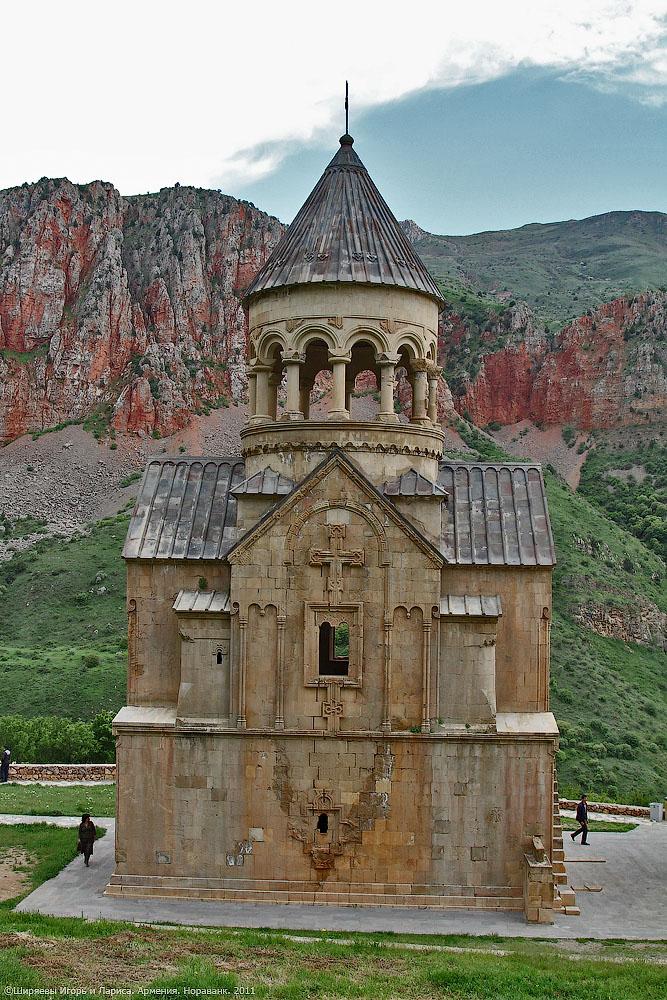 Армения. Нораванк.