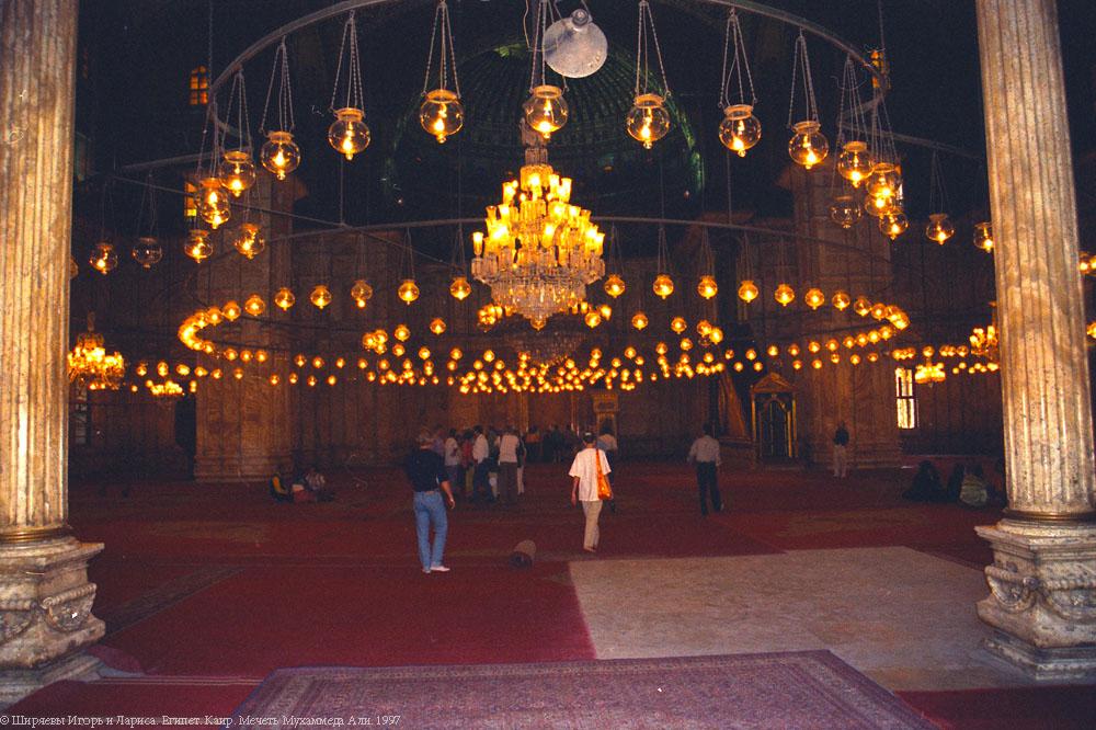 Мечеть Мухаммеда Али.