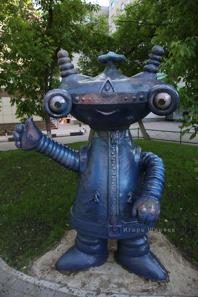 Люберцы, инопланетяне