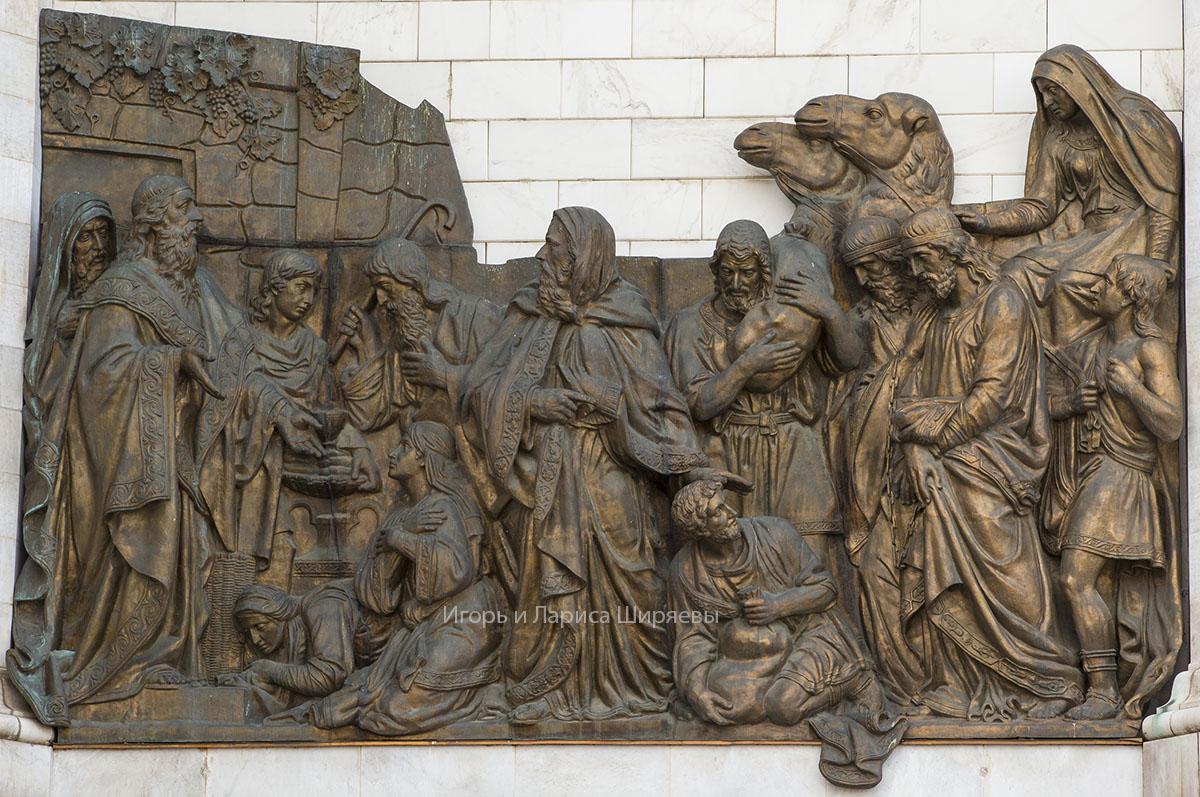 Горельефы Храма Христа Спасителя в Москве